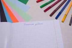 色的笔 库存照片