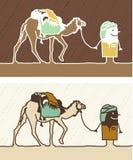 色的骆驼动画片 免版税库存照片