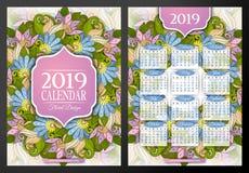 色的2019年日历长方形模板,两面 向量例证