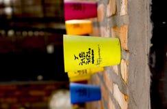 色的玻璃越南 免版税库存照片