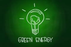 绿色能量 库存例证