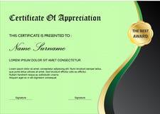 绿色证明/文凭奖模板,简单设计 图库摄影