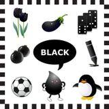 黑色颜色 免版税库存照片