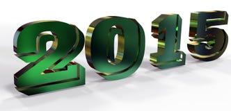 绿色2015年商标 免版税库存照片
