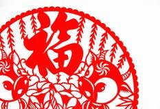 艺术中国人传统剪切的纸张 免版税库存照片