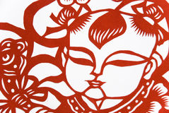 艺术中国人传统剪切的纸张 库存图片
