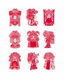 艺术中国夹子收集纸张 库存图片
