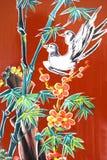 艺术中国寺庙墙壁 免版税图库摄影