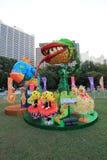 艺术事件在公园狂欢节的在香港 免版税库存图片