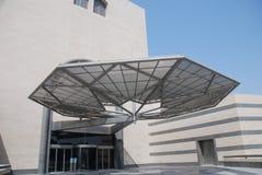 艺术伊斯兰博物馆 图库摄影