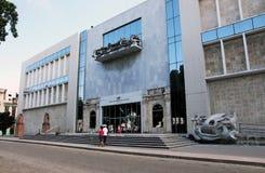 艺术古巴博物馆 免版税库存图片