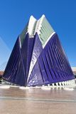 艺术和科学巴伦西亚复杂市 免版税库存图片