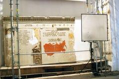 艺术品在第6莫斯科当代艺术比安奈尔  免版税库存照片
