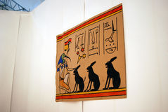 艺术品在第6莫斯科当代艺术比安奈尔  库存照片