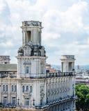 艺术国家博物馆在哈瓦那 图库摄影