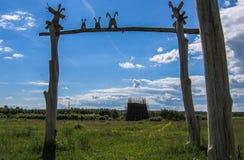 艺术在俄罗斯的卡卢加州地区的科列夫Lenivets村庄反对 库存照片