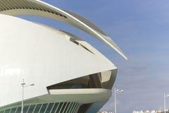 艺术城市科学巴伦西亚 免版税库存图片