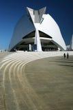 艺术城市西班牙巴伦西亚 免版税图库摄影