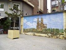 艺术墙壁 免版税库存照片