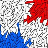 艺术墙纸 免版税图库摄影