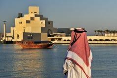 艺术多哈伊斯兰博物馆卡塔尔 免版税库存图片