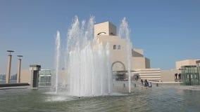艺术多哈伊斯兰博物馆 卡塔尔 库存图片