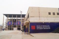 艺术大厦的老工厂整修 免版税库存照片