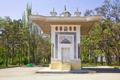 艺术家伊凡・康斯坦丁诺维奇・艾瓦佐夫斯基的喷泉名字 库存照片