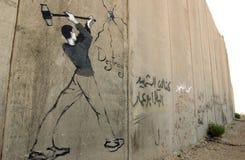 艺术巴勒斯坦人 库存照片