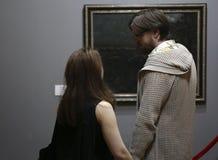 艺术徒步旅行队-公平布加勒斯特的艺术 免版税库存图片