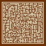 艺术性的伊斯兰迷宫模式 向量例证