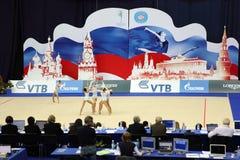 艺术性的体操介绍乌克兰 免版税库存照片
