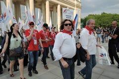 艺术橄榄球节日在莫斯科 俄罗斯的队 库存图片