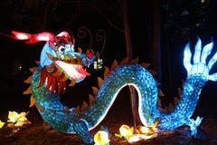 艺术汉语 库存照片