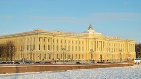 艺术的俄国学院 库存照片