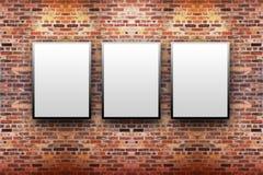 艺术砖显示构成画廊 向量例证