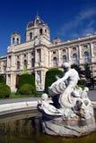 艺术罚款博物馆维也纳 库存照片