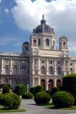 艺术罚款博物馆维也纳 免版税库存图片