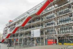 巴黎 艺术蓬皮杜文化艺术中心 免版税图库摄影
