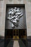 艺术装饰洛克菲勒中心纽约 库存照片