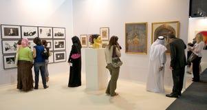 艺术迪拜 免版税库存图片
