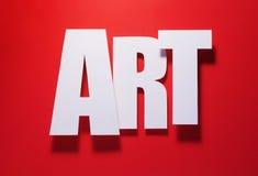 艺术 库存图片