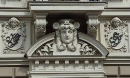 艺术Nouveau大厦门面片段Elizabetes 33街道R 免版税图库摄影
