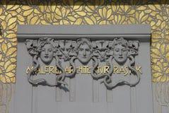 艺术nouveau维也纳 免版税库存照片