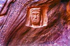 艾伯都拉Statue劳伦斯Memorial Barrah Siq瓦地伦约旦国王 免版税图库摄影