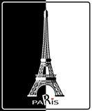 艾菲尔铁塔在巴黎 免版税库存图片