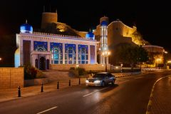 艾豪尔清真寺和Al Mirani堡垒 免版税库存照片