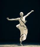 节奏差事到迷宫现代舞蹈舞蹈动作设计者玛莎・葛兰姆里 库存图片