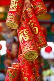 节日在有爆竹的中国 库存图片