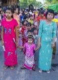 节日在bagan缅甸附近的一个村庄 免版税图库摄影